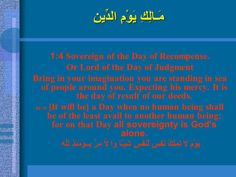مَـالِكِ يَوْمِ الدِّينِ 1:4 Sovereign of the Day of Recompense. Or Lord of the Day of Judgment Bring in your imagination you are standing in sea of p