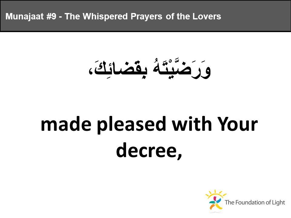 وَرَضَّيْتَهُ بِقَضائِكَ، made pleased with Your decree, Munajaat #9 - The Whispered Prayers of the Lovers