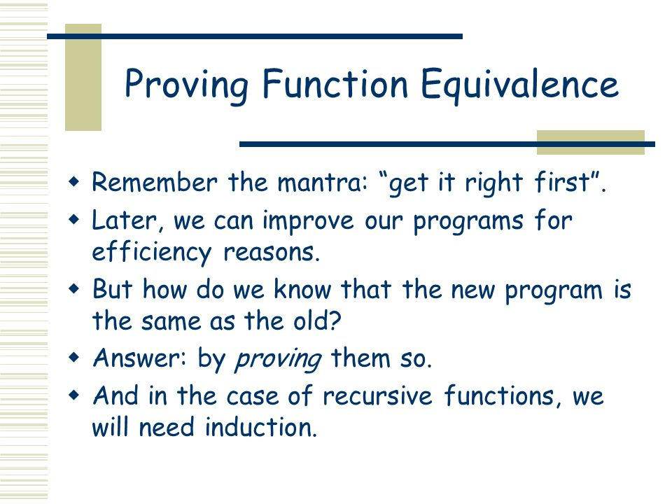 Proving Function Equivalence  Remember the mantra: get it right first .