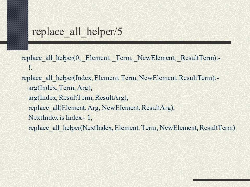 replace_all_helper/5 replace_all_helper(0, _Element, _Term, _NewElement, _ResultTerm):- !.