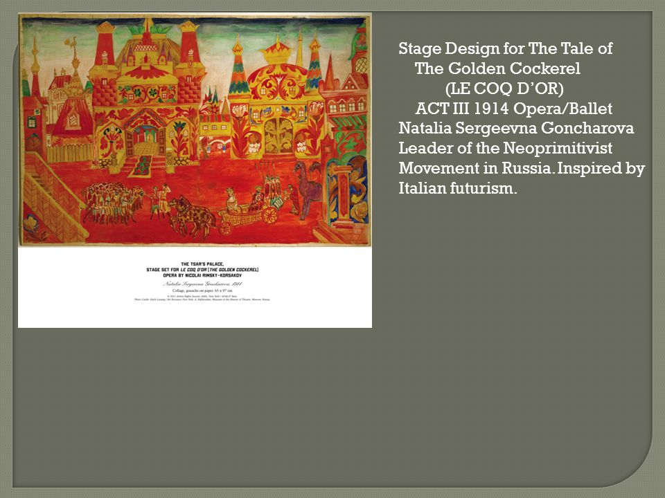 Stage Design for The Tale of The Golden Cockerel (LE COQ D'OR) ACT III 1914 Opera/Ballet Natalia Sergeevna Goncharova Leader of the Neoprimitivist Movement in Russia.