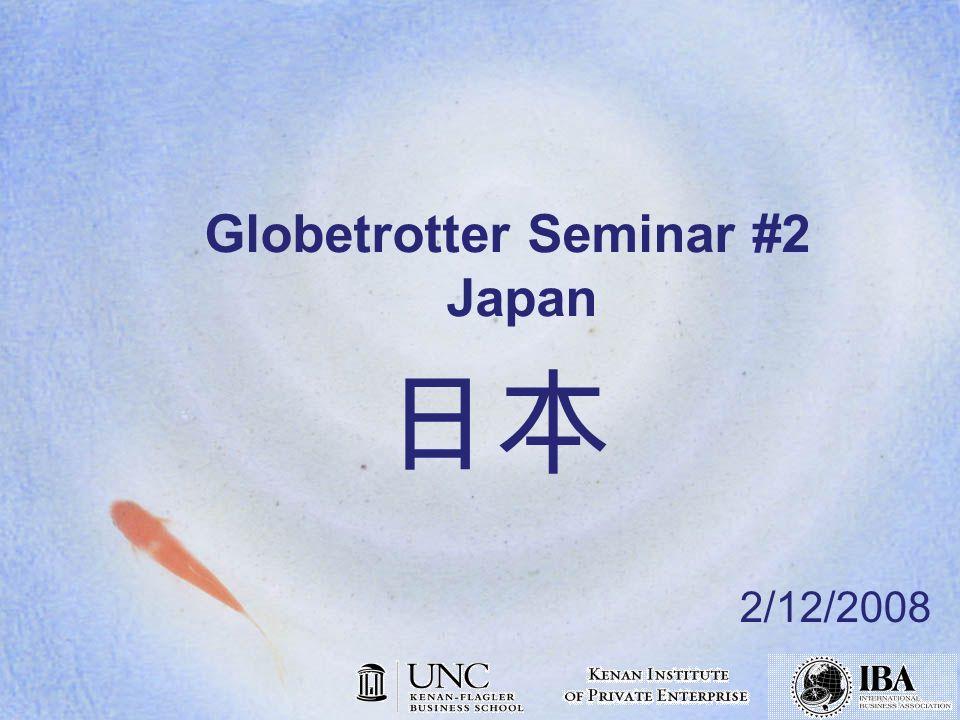 Globetrotter Seminar #2 Japan 2/12/2008 日本
