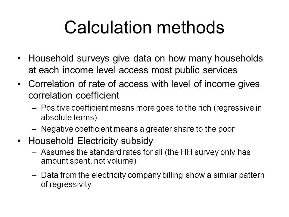 …but the progressive programs get about half of the resources whose distribution could be measured.