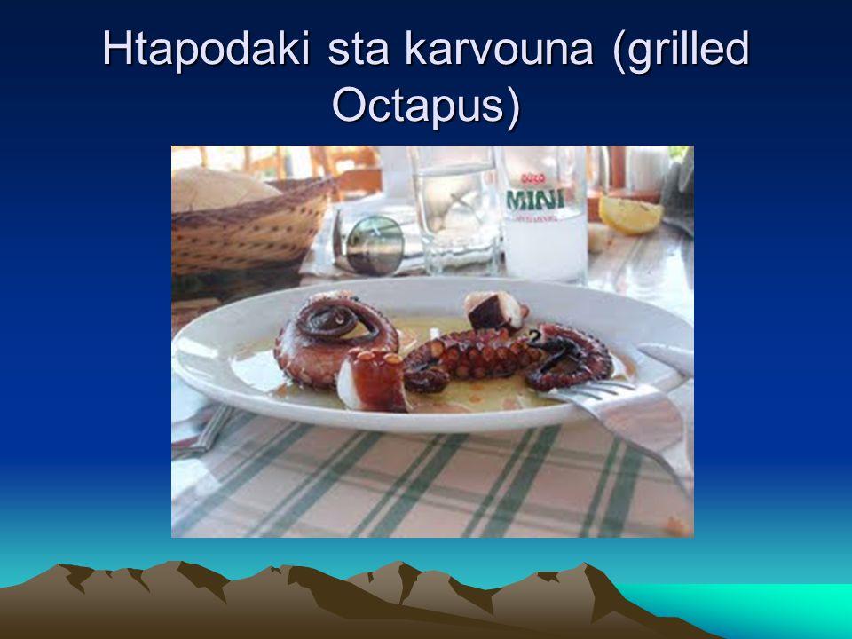 Htapodaki sta karvouna (grilled Octapus)