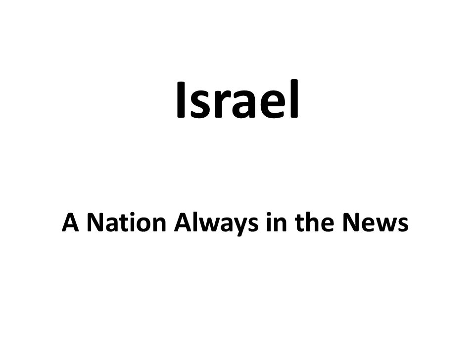 Israel A Nation Always in the News