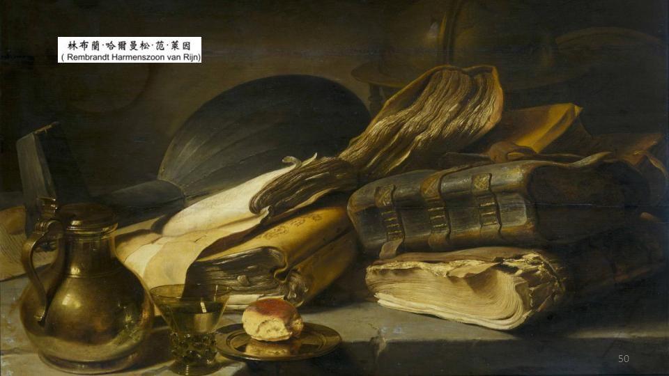 木匠家庭 1640 年 ; 木板油画, 41 x 34 cm (16 1/4 x 13 1/2