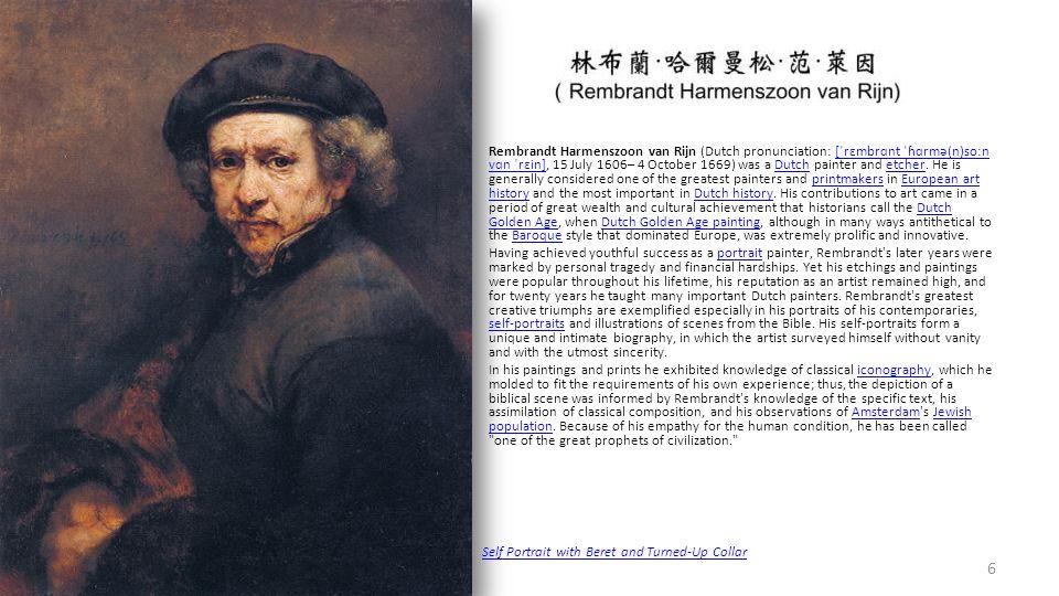 自畫像 和德國文藝復興時期藝術家丟勒一樣,林布 蘭對自畫像有著特殊的情感,一生之中留下 了數量眾多的自畫像,包括速寫、素描、版 畫和油畫等創作手法,每一時期創作的自畫 像都反映了畫家當時的藝術特色,其晚年的 自畫像和同時期的其他作品一樣,筆觸豪放 而概括,形象生動而細膩,具有強烈的藝術 感染力。德國