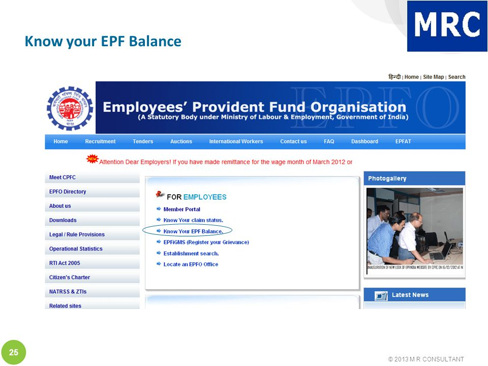 © 2013 M R CONSULTANT 25 Know your EPF Balance