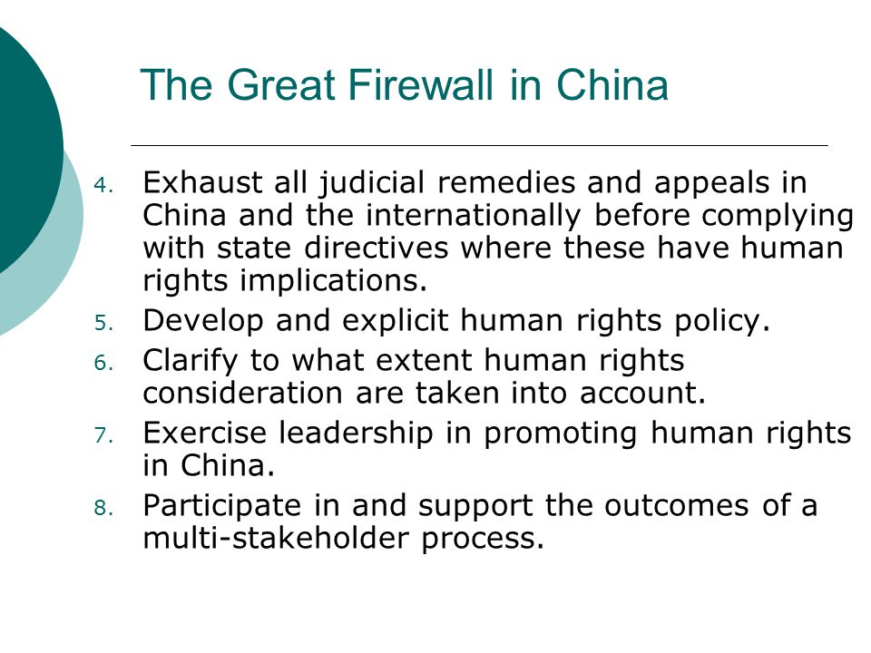 The Great Firewall in China 4. Exhaust all judicial remedies and appeals in China and the internationally before complying with state directives where