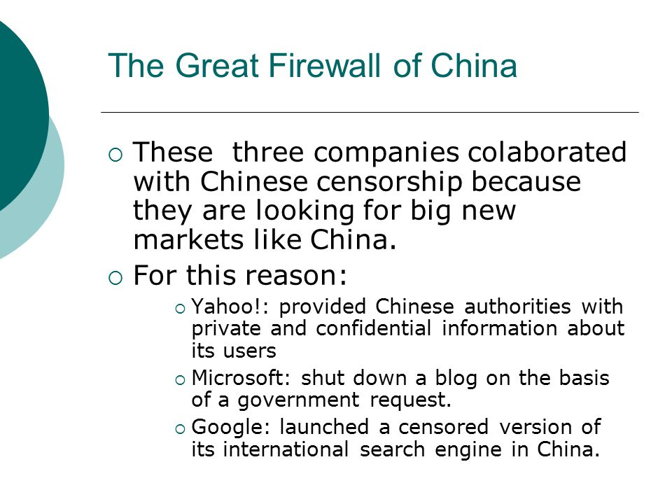 Baidu.com  Example with the date of tiananmen events: 4 june 1989  The search engine crashes, it is not available anymore