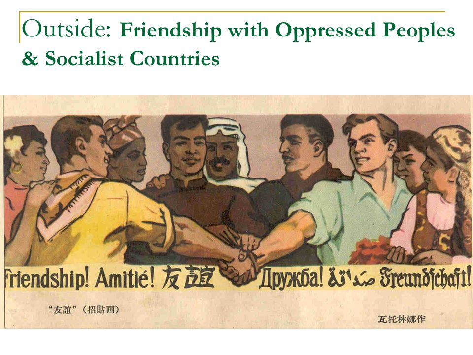 Outside: Friendship with Oppressed Peoples & Socialist Countries