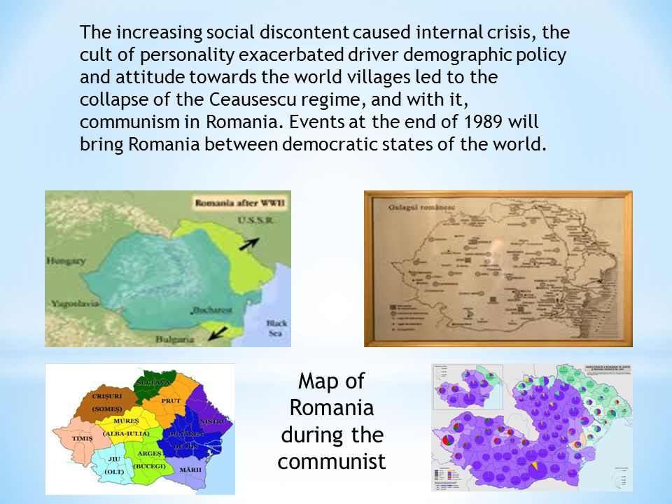The increasing social discontent caused internal crisis, the cult of personality exacerbated driver demographic policy and attitude towards the world villages led to the collapse of the Ceausescu regime, and with it, communism in Romania.