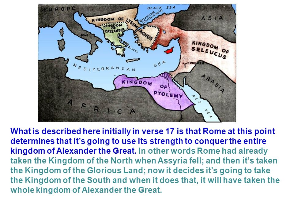 What is described here initially in verse 17 is that Rome at this point determines that it's going to use its strength to conquer the entire kingdom of Alexander the Great.