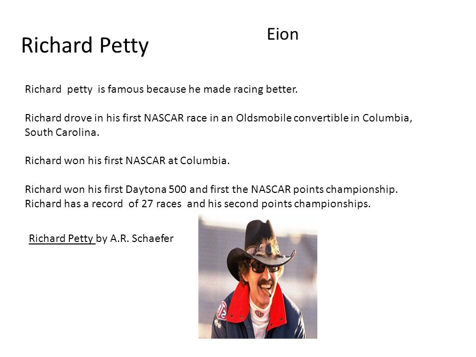 Richard Petty Eion Richard Petty by A.R.