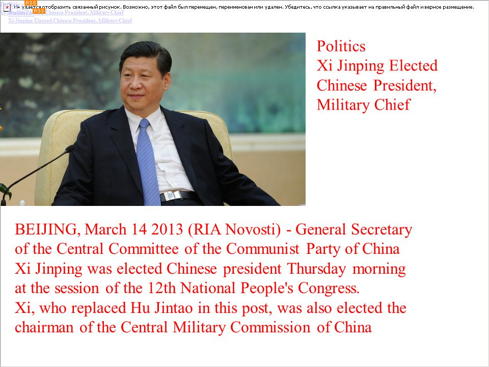 Politics Politics Xi Jinping Elected Chinese President, Military Chief Politics Politics Xi Jinping Elected Chinese President, Military Chief Politics Xi Jinping Elected Chinese President, Military Chief BEIJING, March 14 2013 (RIA Novosti) - General Secretary of the Central Committee of the Communist Party of China Xi Jinping was elected Chinese president Thursday morning at the session of the 12th National People s Congress.