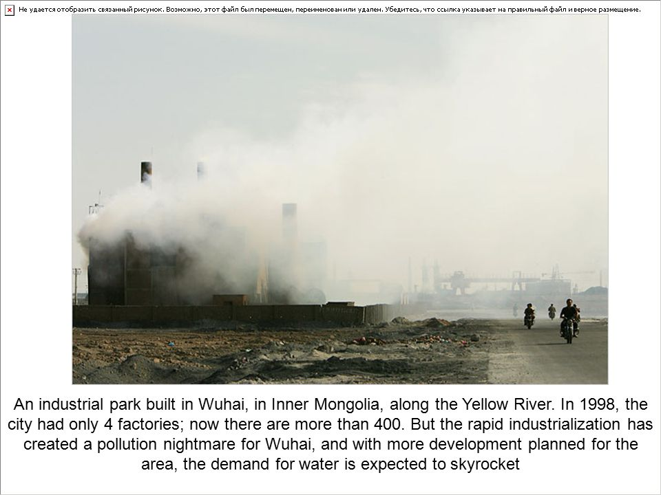 An industrial park built in Wuhai, in Inner Mongolia, along the Yellow River.