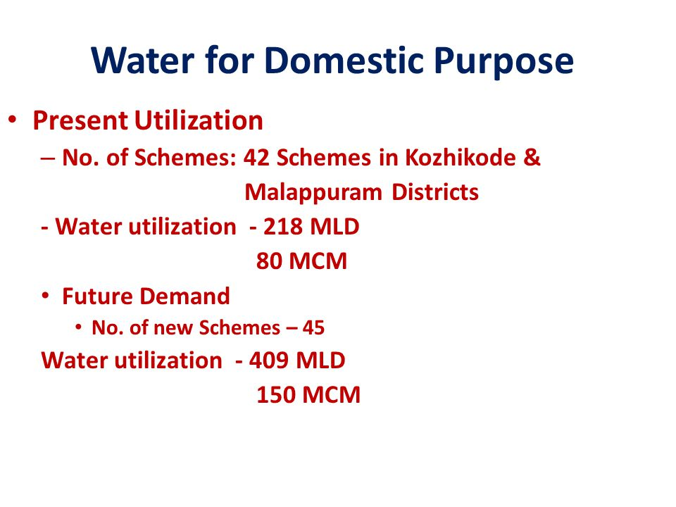 Water for Domestic Purpose Present Utilization – No.