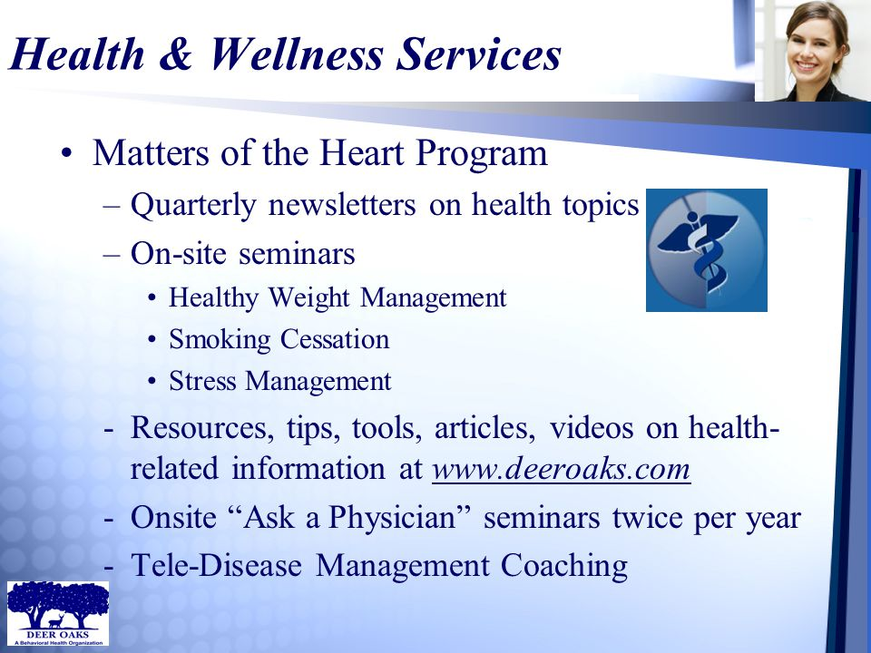 Health & Wellness Services Matters of the Heart Program –Quarterly newsletters on health topics –On-site seminars Healthy Weight Management Smoking Ce