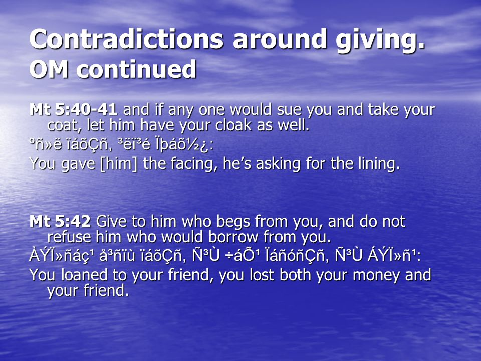 Contradictions around giving.