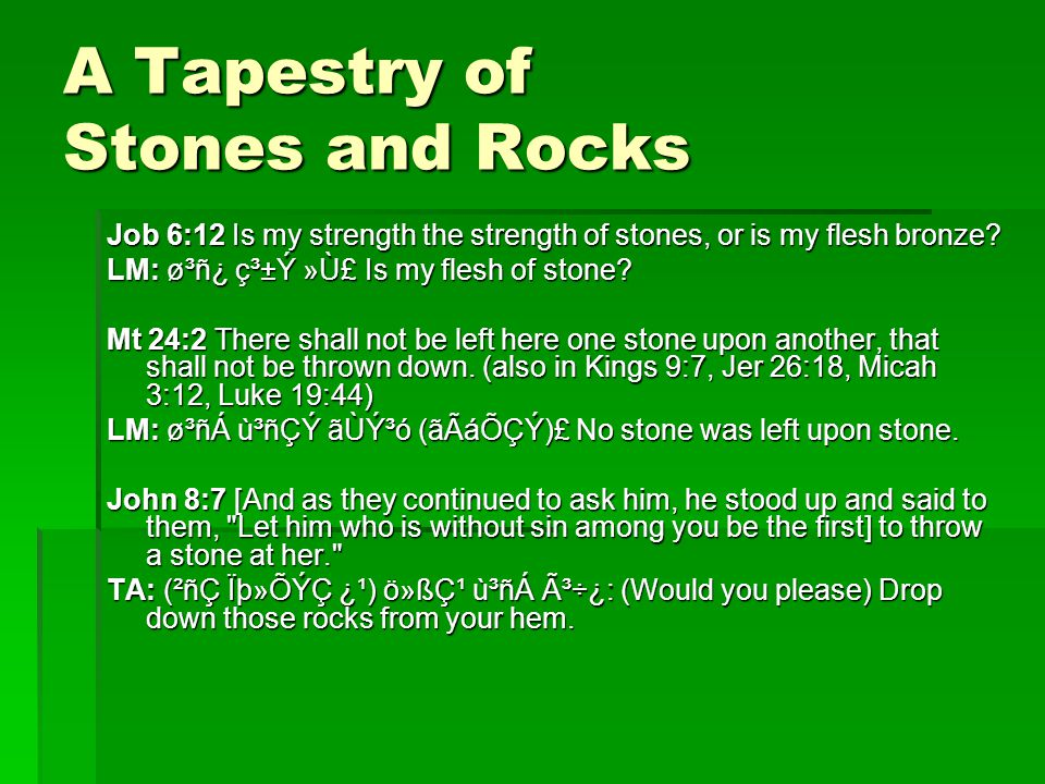 A Tapestry of Stones and Rocks Job 6:12 Is my strength the strength of stones, or is my flesh bronze.
