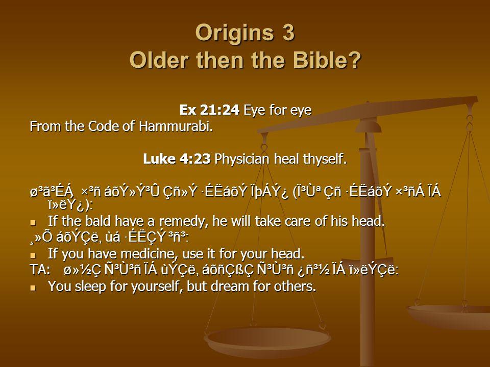Origins 3 Older then the Bible. Ex 21:24 Eye for eye From the Code of Hammurabi.