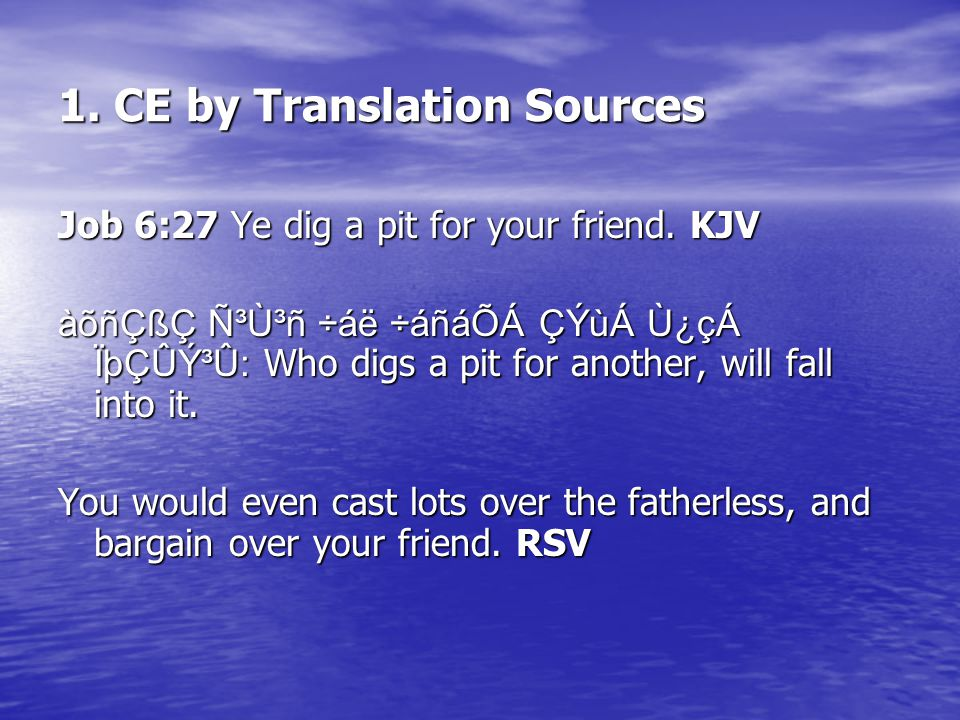 1. CE by Translation Sources Job 6:27 Ye dig a pit for your friend.