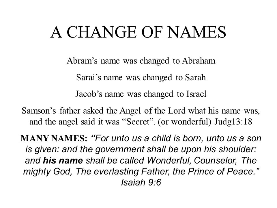 NAMES WITH MEANINGS: Many are direct from text Reuben, Simeon, Levi, Judah – Seeing, Hearing, Joined, and Now will I praise the Lord.
