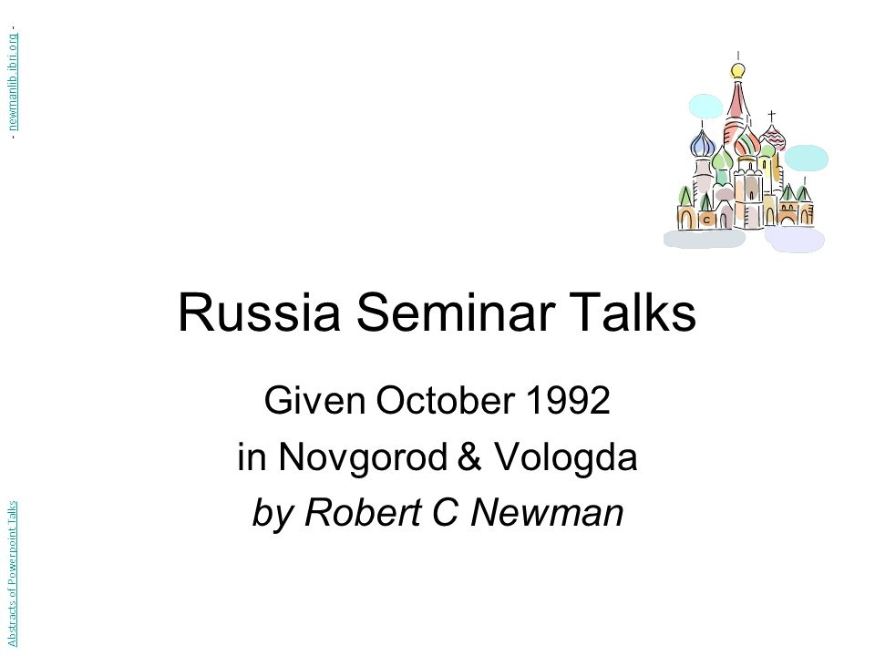 Russia Seminar Talks Given October 1992 in Novgorod & Vologda by Robert C Newman Abstracts of Powerpoint Talks - newmanlib.ibri.org -newmanlib.ibri.org