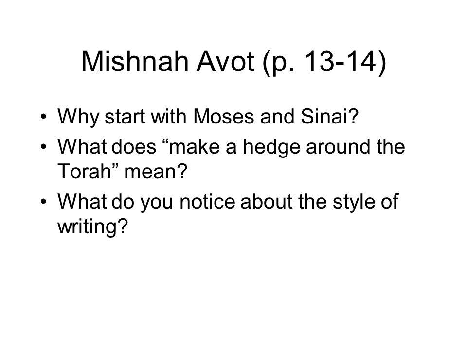 Palestinian Talmud (p.