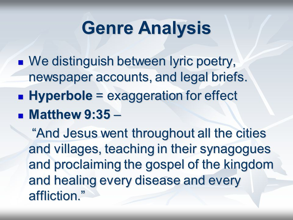 Genre Analysis We distinguish between lyric poetry, newspaper accounts, and legal briefs.