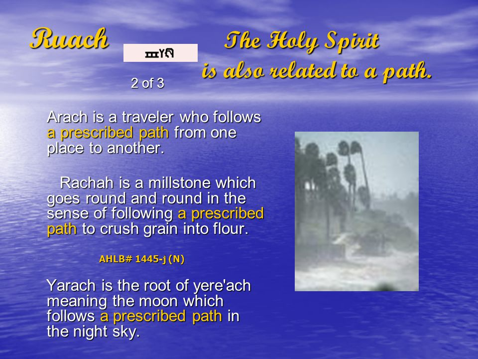 Ruach The Holy Spirit is also related to a path.