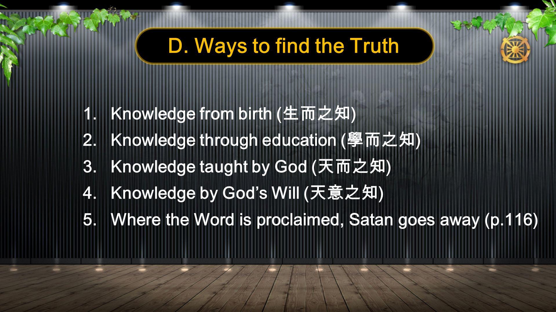 1. Knowledge from birth ( 生而之知 ) 2. Knowledge through education ( 學而之知 ) 3.