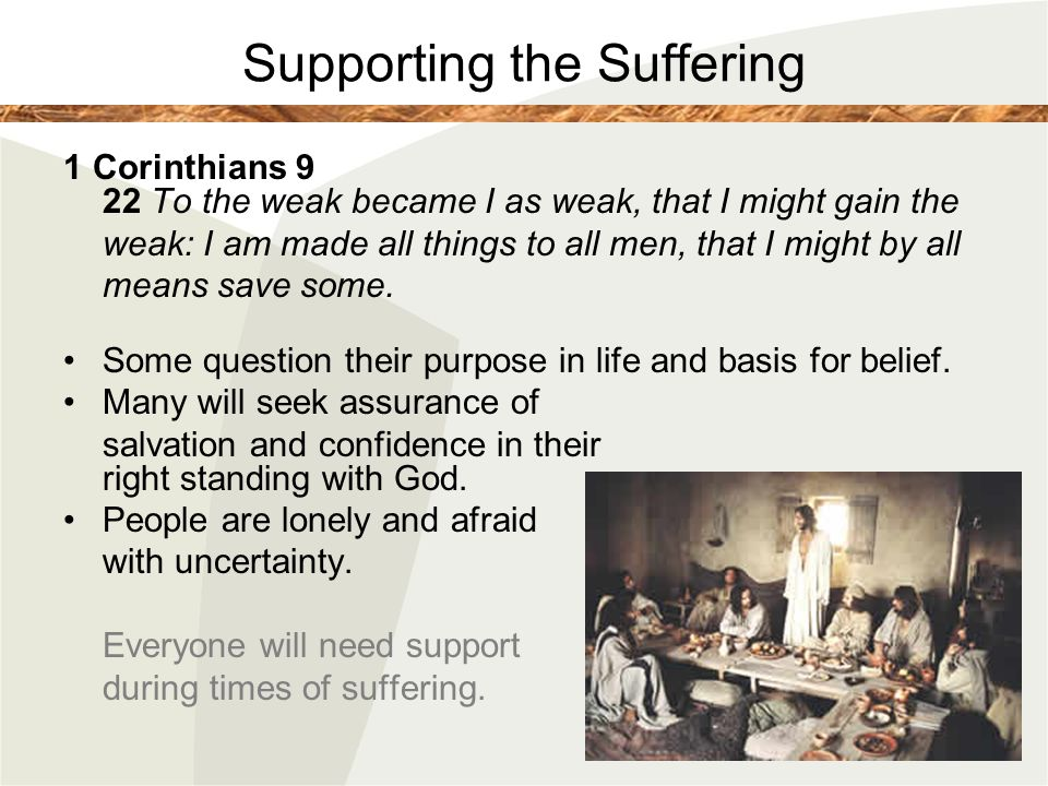 Supporting the Suffering 1 Corinthians 9 22 To the weak became I as weak, that I might gain the weak: I am made all things to all men, that I might by
