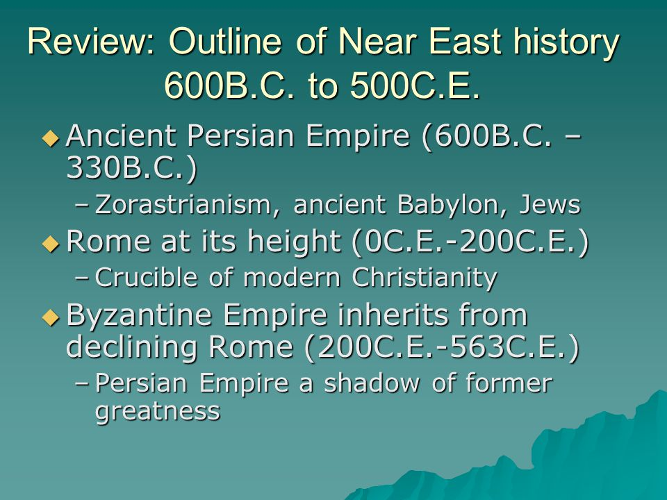 Review: Outline of Near East history 600B.C. to 500C.E.