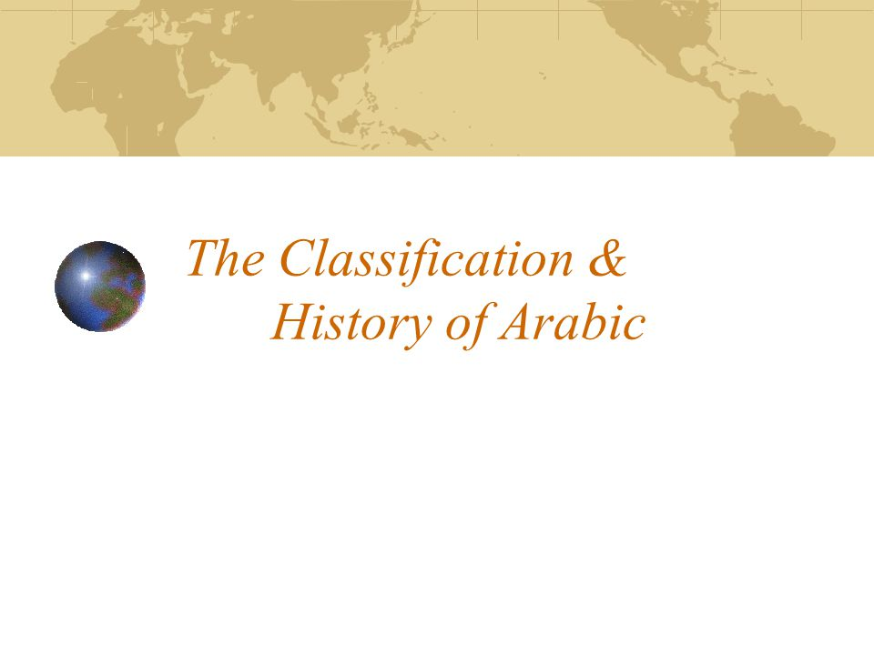 The Classification & History of Arabic