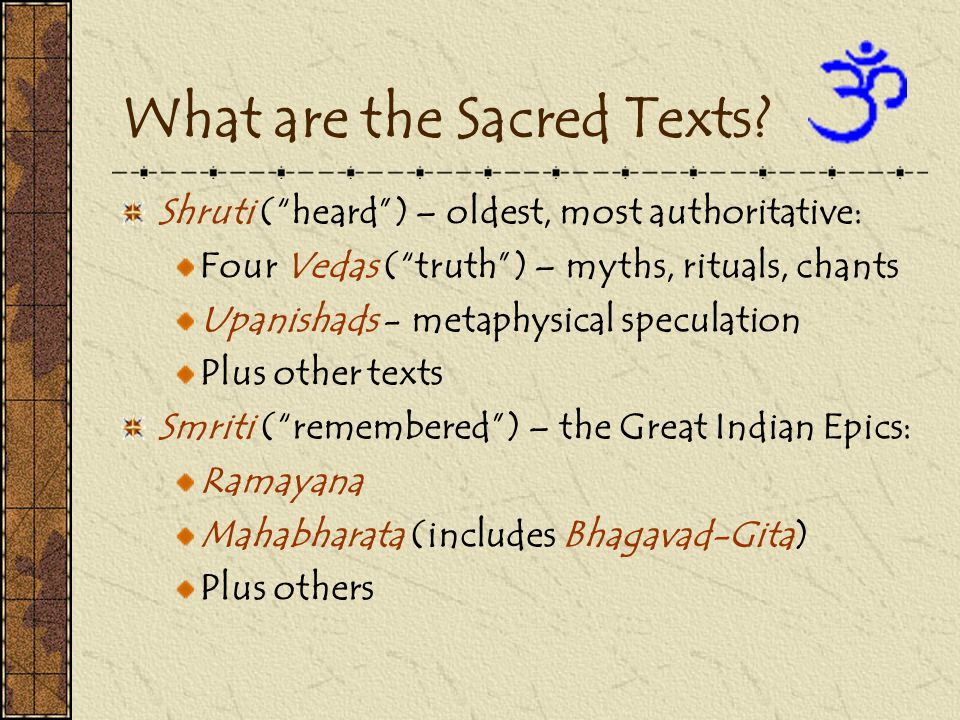 What are the Sacred Texts.