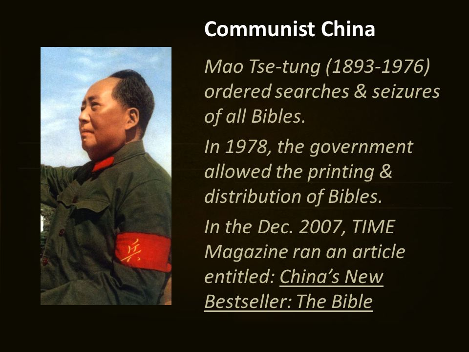 Communist China Mao Tse-tung (1893-1976) ordered searches & seizures of all Bibles.