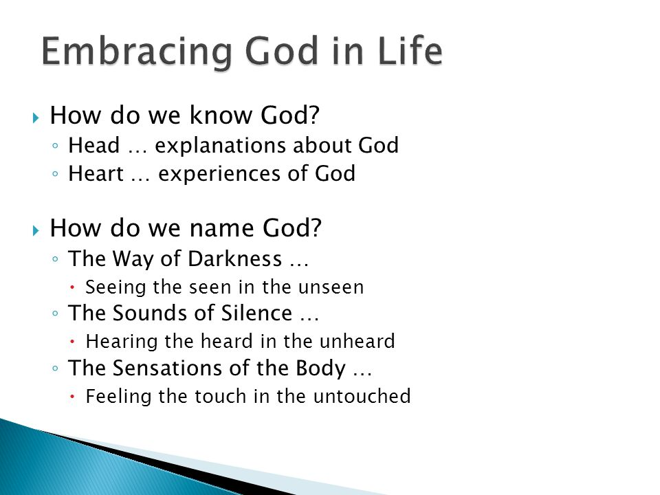  How do we know God.