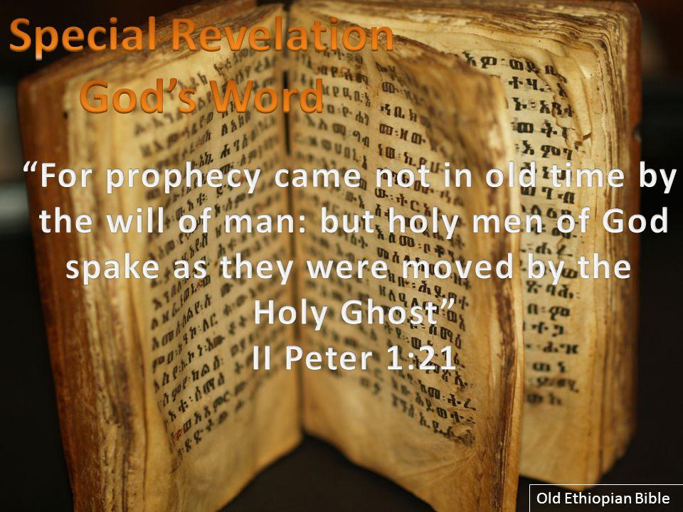 Old Ethiopian Bible