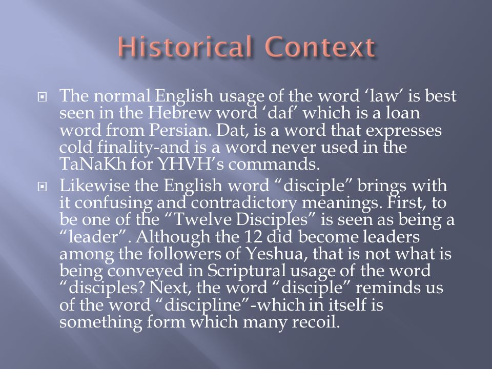  The normal English usage of the word 'law' is best seen in the Hebrew word 'daf' which is a loan word from Persian.