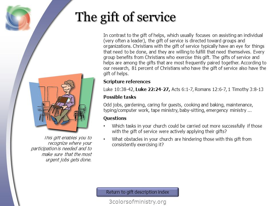 The gift of service 3colorsofministry.org This gift enables you to recognize where your participation is needed and to make sure that the most urgent
