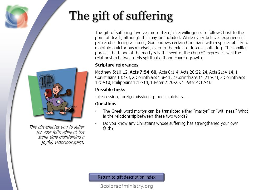 The gift of suffering 3colorsofministry.org This gift enables you to suffer for your faith while at the same time maintaining a joyful, victorious spi