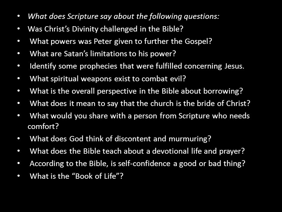 What does Scripture say about the following questions: Was Christ's Divinity challenged in the Bible.