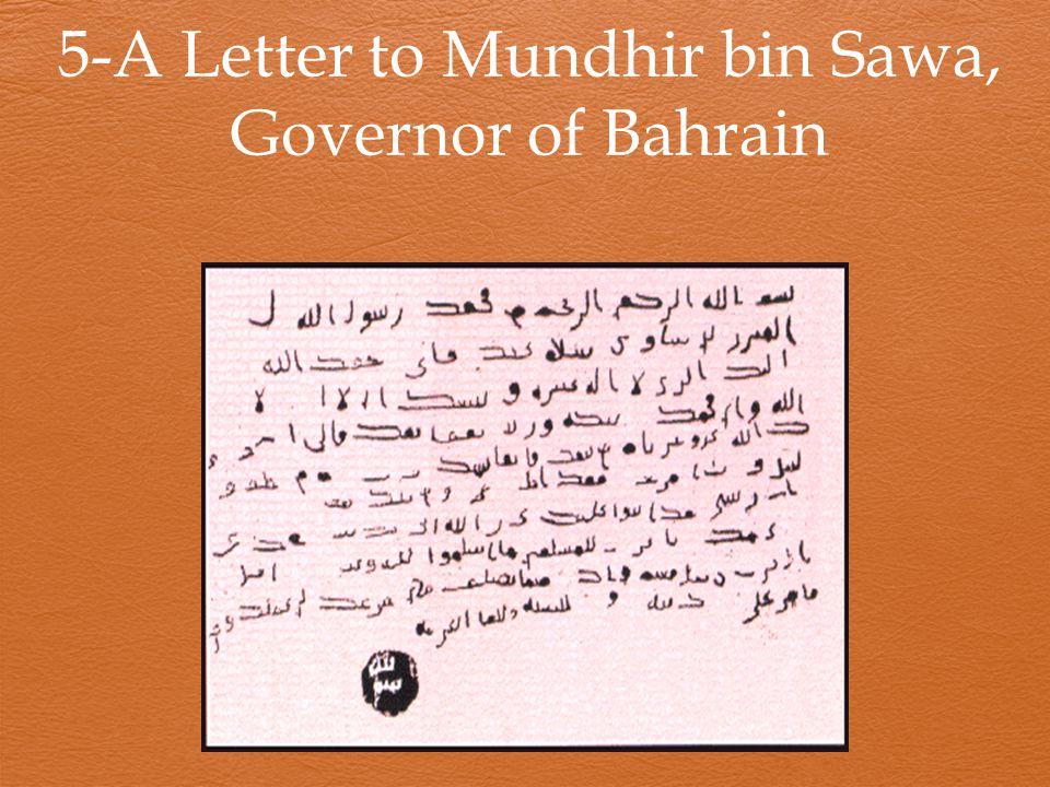 5-A Letter to Mundhir bin Sawa, Governor of Bahrain