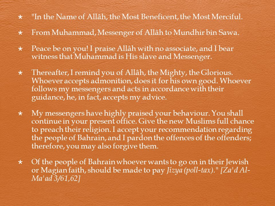  In the Name of Allâh, the Most Beneficent, the Most Merciful.
