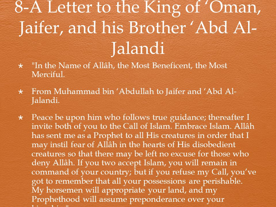 8-A Letter to the King of 'Oman, Jaifer, and his Brother 'Abd Al- Jalandi  In the Name of Allâh, the Most Beneficent, the Most Merciful.