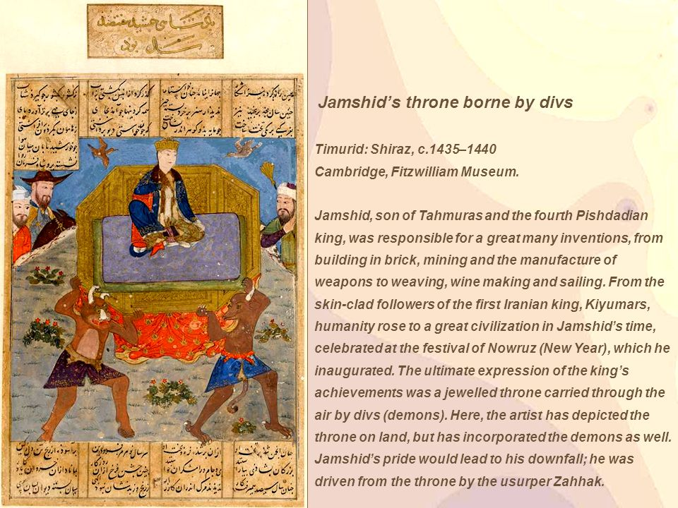 Jamshid's throne borne by divs Timurid: Shiraz, c.1435–1440 Cambridge, Fitzwilliam Museum.