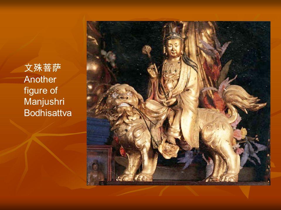 Manjushri Bodhisattva Sits upon a lion.