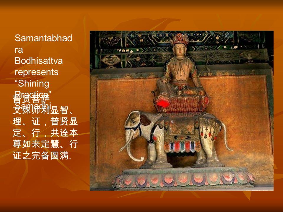 文殊菩萨 Another figure of Manjushri Bodhisattva