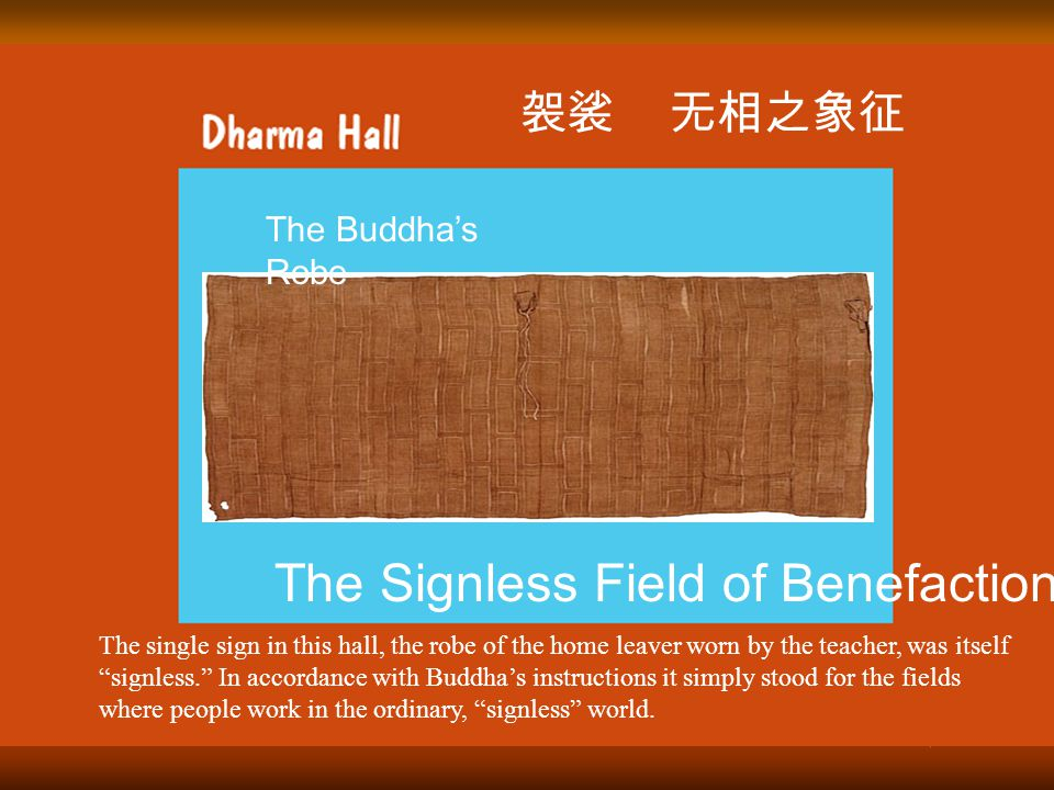 Therefore, there are no special signs in the Dharma Hall. Traditionally there were no statues or other religious symbols (except one!)